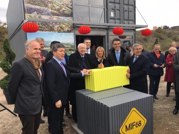 Marseille : MIF 68, étape sur la route de la soie